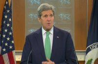 US Secretary of State Kerry to visit Ukraine