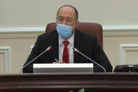 Ukraine extends quarantine until 24 April