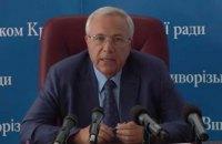 Prosecutors search Kryvyy Rih mayor's office