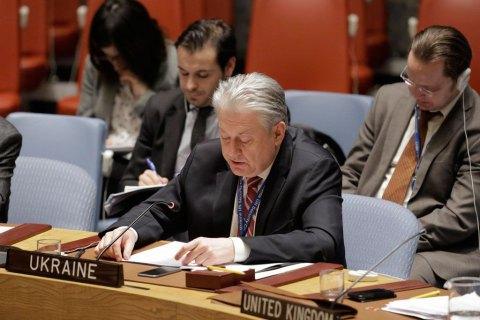 "Ukraine envoy gives UN chief ""Kremlin prisoners list"""