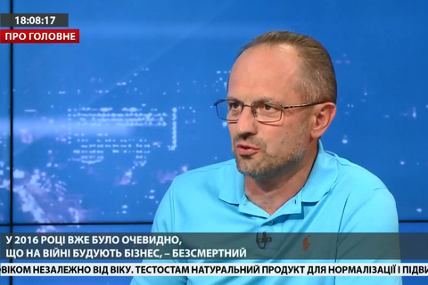 "Bezsmertnyy compares Putin and Zelenskyy to ""cat and mouse"""