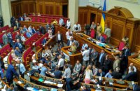 Radical Party goes on a sit-in