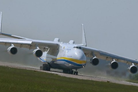 Mriya cargo aircraft back in air after repair