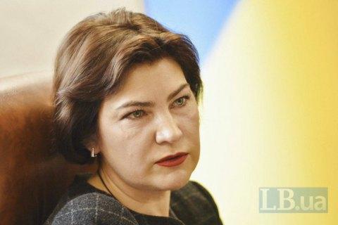 Parliament endorses prosecutor-general