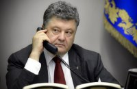 Poroshenko holds phone conversation in Normandy format