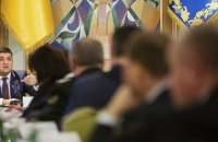 Ukraine cancels another treaty with Russia