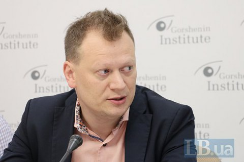 Ukraine yet to become a mature state - Gorshenin Institute expert