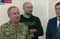 Russian journalist Babchenko alive