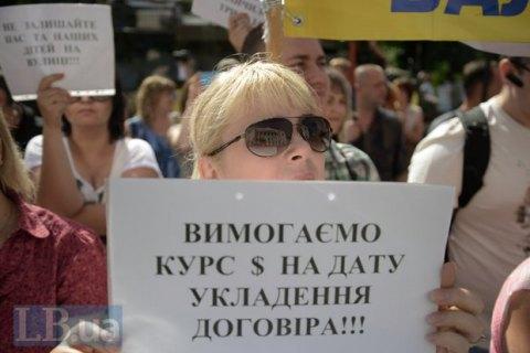 Ukrainian parliament fails to override veto on populist bill