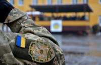 Army officer dies near Kyiv