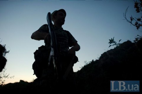 One Ukrainian serviceman said killed, two wounded in east