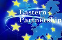 Ukraine suggests European Partnership form economic space of its own