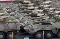 What stands in the way of Ukraine's arms exports to Iraq