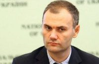 Kyiv court authorizes ex-minister's probe in absentia