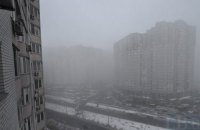 Kyiv in for smog, emergencies service says