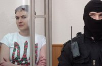"Ukraine protests ""significant deterioration"" of  Savchenko's health"