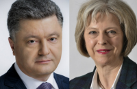 Ukrainian president offers London help in probing Skripal poisoning