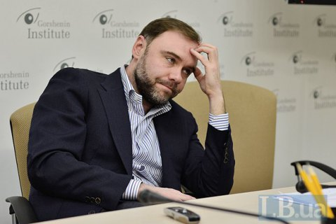 "MP explains purchase of ""Lutsenko apartments"""