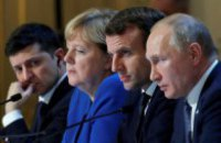 Good Putin's game. Results of the Normandy summit