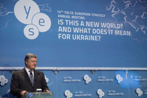 Poroshenko seeks to create international group of friends for Crimea de-occupation