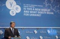 Poroshenko seeks to create international group of friends for Crimea de-occupation