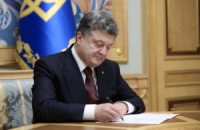 President signs law on repeat election in Kryvyy Rih