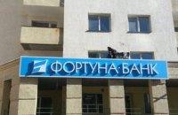 Regulator shuts Fortuna bank