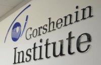 "Gorshenin Institute to host roundtable ""Development of Ukraine's territorial defence"""
