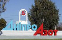 Dniproazot resumes production of water treatment agent