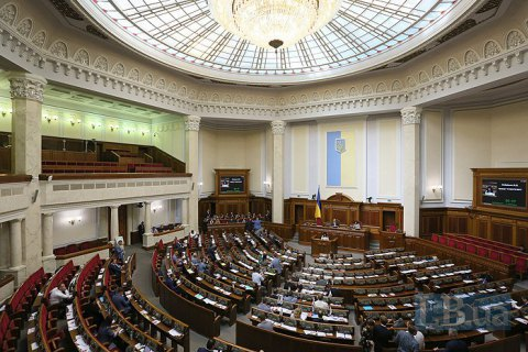 Parliament passes bill on status of Ukrainian language