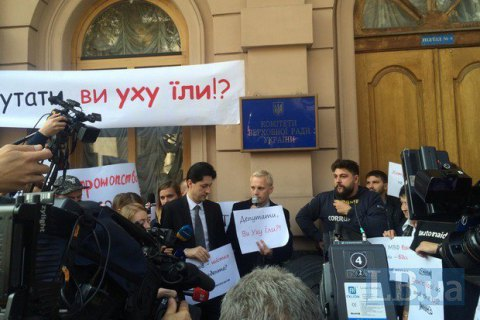 Reform advocates rally in front of Rada