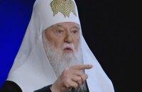 Filaret: Orthodox Synod not to discuss Ukrainian autocephaly