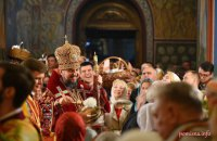 Culture Ministry confirms Kyiv patriarchate disbanded