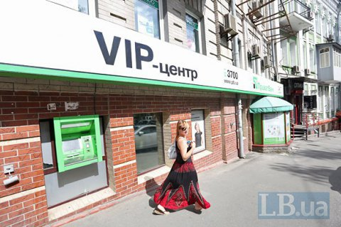 PGO said probes into bringing Privatbank to insolvency