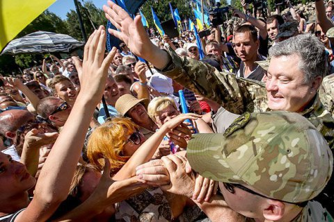 Ukrainian president visits Slovyansk, Kramatorsk on liberation anniversary
