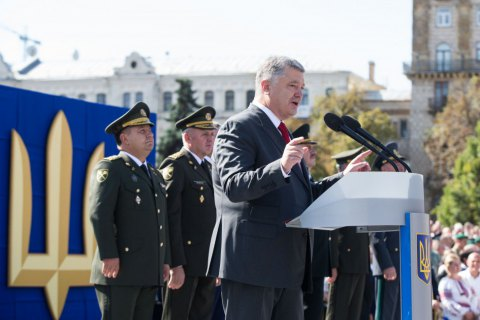 "Poroshenko: ""Make independence - irreversible, Ukraine - great and strong"""