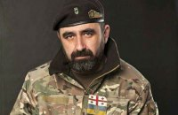 Georgian volunteer fighter killed in Donbas