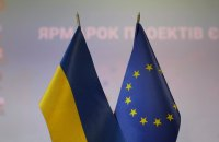 EU demands certification of Ukraine's e-declaration system