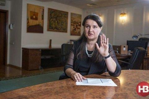 Oksana Markarova appointed acting finance minister