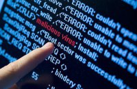 SBU warns of new cyber attack threat