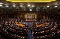 Gorshenin Institute: Trump administration, Congress may lock horns