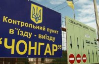 Ukraine blocks access to Crimea for foreigners