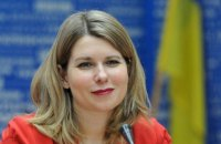 Ukraine's acting ecology minister appointed