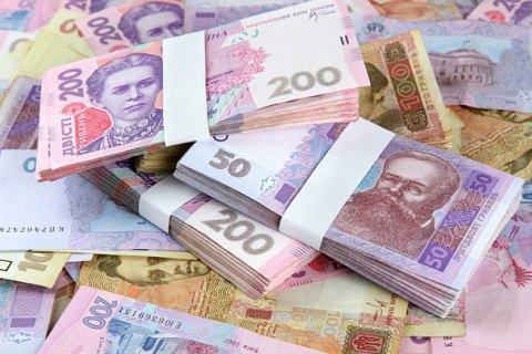 NBU bans cash payments over 50,000 hryvnyas