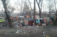 One killed, four injured in attack on Lviv Roma camp