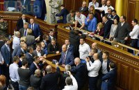 Rada passed Donbas reintegration bill in first reading