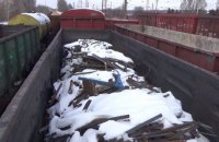 Ukraine's security service stops separatists' metal scrap