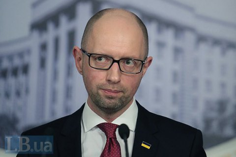 "Ukrainian premier says minister's resignation ""desertion"""