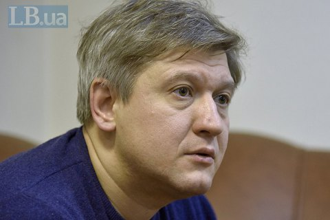 Ukrainian security council's secretary resigns