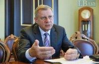 NBU urges restart in IMF talks